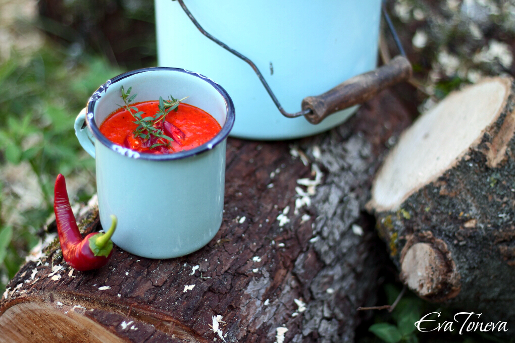 Roasted Red Pepper Soup1